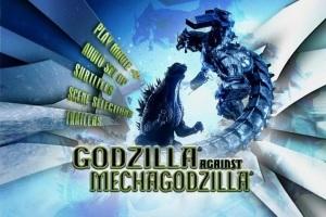 GodzillaVsGodzilla